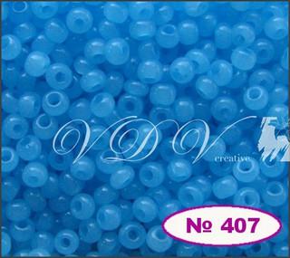 Бисер 10/0 № 407 / 02134 (алебастровый)