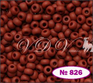 Бисер 10/0 № 826 / 13600 (натуральный матовый)