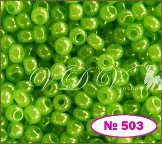 Бисер 10/0 № 503 / 17156 (перламутровый)