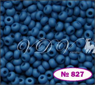 Бисер 10/0 № 827 / 33210 (натуральный матовый)
