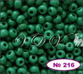 Бисер 10/0 № 216 / 53240 (натуральный)