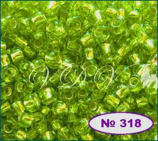 Бисер 10/0 № 318 / 57220 (блестящий)