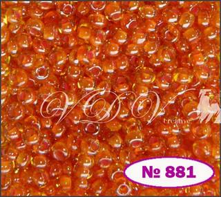 Бисер 10/0 № 881 / 81391 (хамелеон)