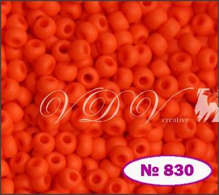 Бисер 10/0 № 830 / 93140 (натуральный матовый)