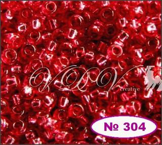 Бисер 10/0 № 496 / 97070 (блестящий с квадратной серединкой)