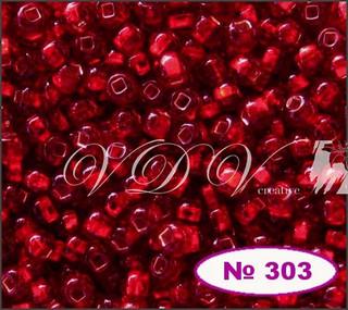 Бисер 10/0 № 497 / 97090 (блестящий с квадратной серединкой)