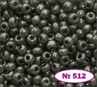 Бисер 10/0 № 17749 / 512 (перламутровый)