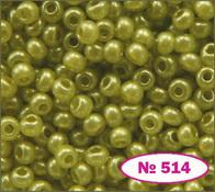 Бисер 10/0 № 17786 / 514 (перламутровый)