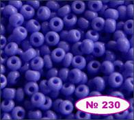 Бисер 10/0 № 33040 / 230 (натуральный)