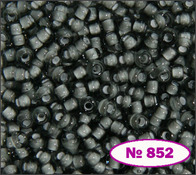 Бисер 10/0 № 45016 / 852 (мелованный)