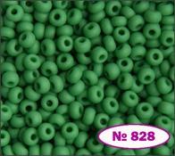 Бисер 10/0 № 53250 / 828 (натуральный матовый)