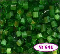 Бисер 10/0 № 841 / 55041 (сатин)