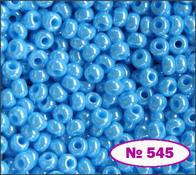 Бисер 10/0 № 68020 / 545 (перламутровый)