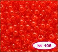 Бисер 10/0 № 90050 / 105 (прозрачный)