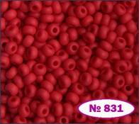 Бисер 10/0 № 93170 / 831 (натуральный матовый)