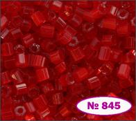 Бисер 10/0 № 845 / 95081 (сатин)