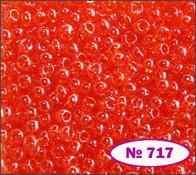 Бисер 10/0 № 96030 / 717 (глазурированный)