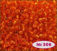 Бисер 10/0 № 97030 / 494 (блестящий с квадратной серединкой)