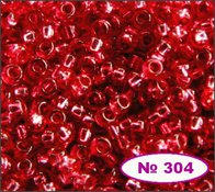 Бисер 10/0 № 97070 / 496 (блестящий с квадратной серединкой)