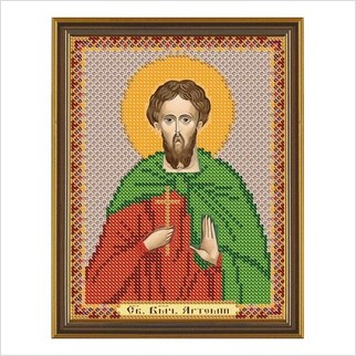 """Ткань со схемой для вышивания бисером """"Св. Вмч. Артемий Антиохийский"""""""
