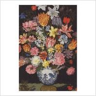 Набор для вышивания ''Цветочный натюрморт