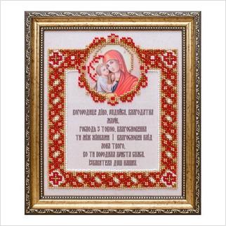 """Ткань с печатью для вышивки бисером иконы """"Молитва к Богородице"""""""
