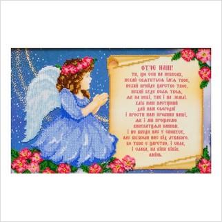 Ангел хранитель - Т-1233 - ВДВ - Схема для вышивки бисером - Ангелочки