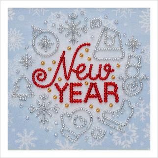 С Новым Годом! - Т-1285 - ВДВ - Схема для вышивки бисером - Новый год Рождество
