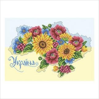 Любіть Україну, як сонце, любіть... - Т-1356 - ВДВ - Схема для вишивки бісером - Символіка