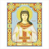 """Ткань с печатью для вышивки бисером иконы ''Святая Анастасия Романова"""""""