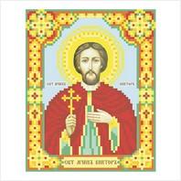 """Ткань с печатью для вышивки бисером иконы ''Святой Виктор"""""""