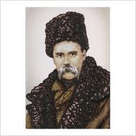 """Ткань с печатью для вышивки бисером """"Автопортрет Т.Г. Шевченко"""""""