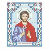 """Ткань с печатью для вышивки бисером иконы ''Святой Евгений"""""""