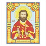 """Ткань с печатью для вышивки бисером иконы ''Святой Павел"""""""
