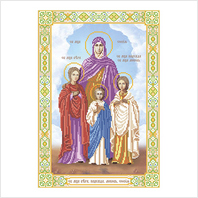 """Ткань с печатью для вышивки бисером иконы """"Вера, Надежда и Любовь"""""""