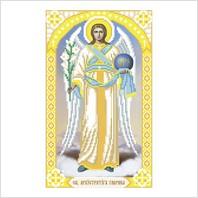 """Ткань с печатью для вышивки бисером иконы ''Архангел Гавриил"""""""