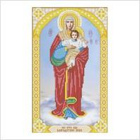 """Ткань с печатью для вышивки бисером иконы ''Благодатное небо"""""""