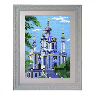 """Вышитая бисером картина """"Андреевская церковь"""""""