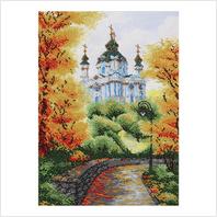 """Набор для вышивания """"Осенний киевский этюд"""""""
