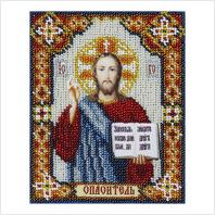 """Набор для вышивания ''Иисус Христос"""""""