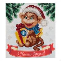 """Набор для вышивания """"Новогодняя обезьянка в.1"""""""