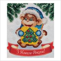 """Набор для вышивания """"Новогодняя обезьянка в.2"""""""