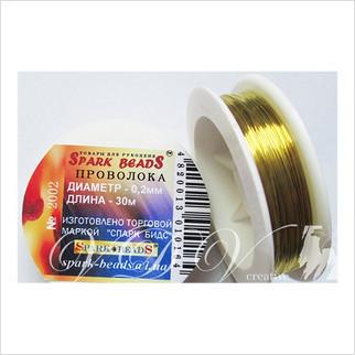 Дизайнерская проволока Ø 0.20 мм (золотой)