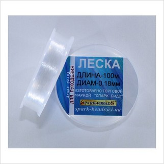 Леска для нанизывания Ø 0.18 мм (прозрачный)