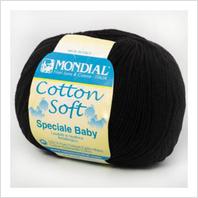 Пряжа Cotton Soft, цвет черный