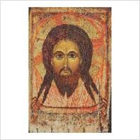 """Набор для вышивания ''Святой лик иконы"""""""