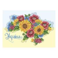 """Набір для вишивання """"Любіть Україну, як сонце, любіть..."""""""