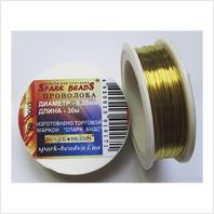 Дизайнерская проволока Ø 0.25 мм (золотой)