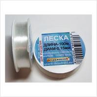 Леска для нанизывания Ø 0.15 мм (прозрачный)